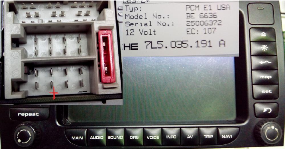 PCM E1.png