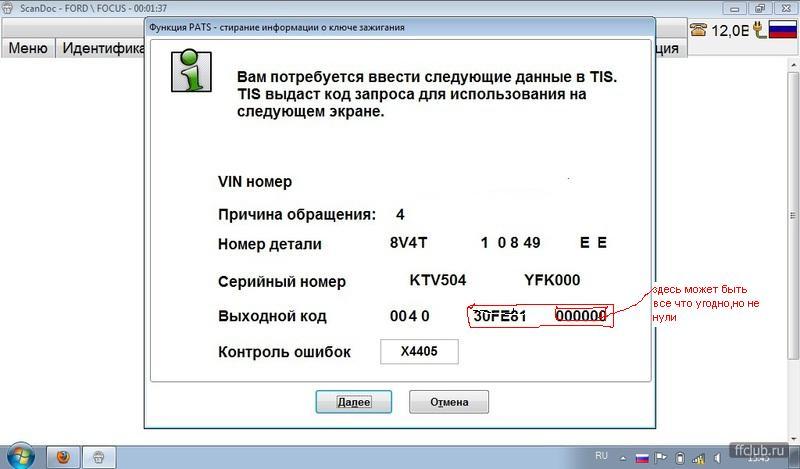 up38783-___-1340648776.jpg