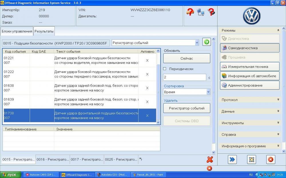 Passat_B6_SRS2.thumb.JPG.cff49e2162484557384cca2ba0eff3d4.JPG