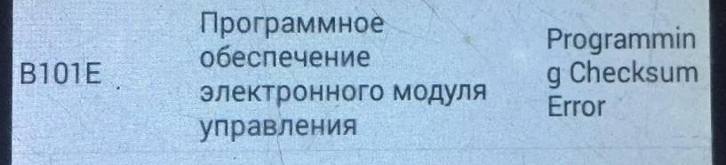 101.jpg